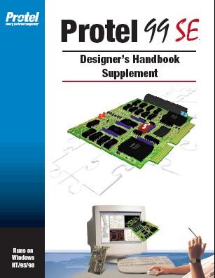 آموزش Protel 99 SE