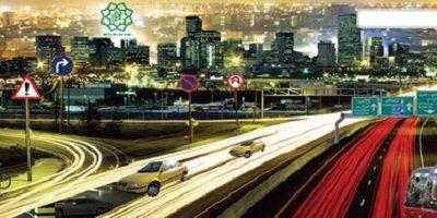 مقالات هفتمین کنفرانس مهندسی حمل و نقل