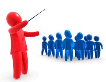 اصول و مبانی مدیریت سازمانها
