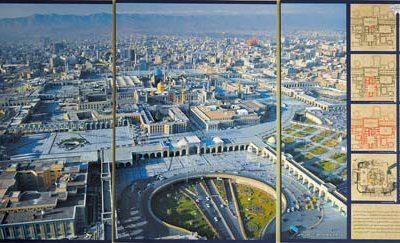 برنامه ریزی شهری و منطقه ای