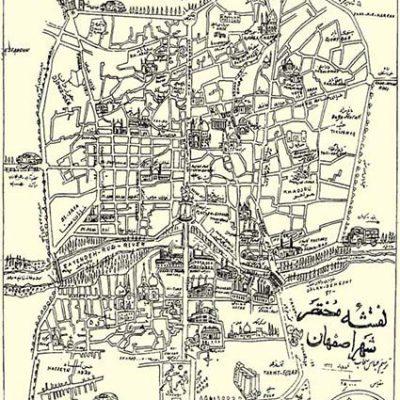 مکتب اصفهان در شهرسازی