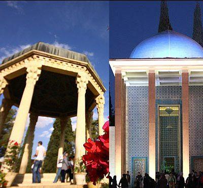 فرهنگ شهرهای ایران