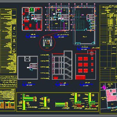 نقشه سازه و معماری یک ساختمان مسکونی ۴۰۰ متری
