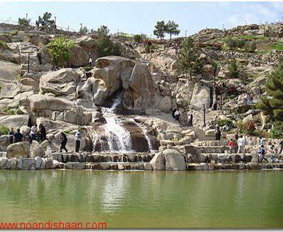 پارک کوه سنگی مشهد