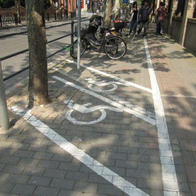 فضای شهری در دسترس