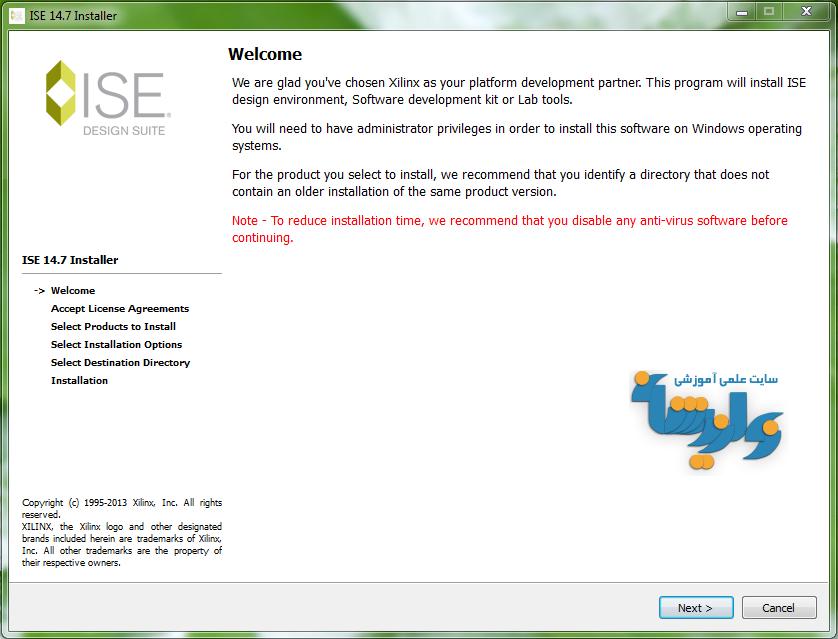 نرم افزار ISE