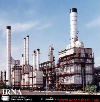 شرکت نفت شهید تندگویان تهران