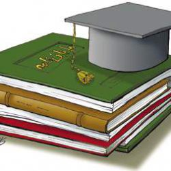 پایان نامه دکتری مهندسی مواد