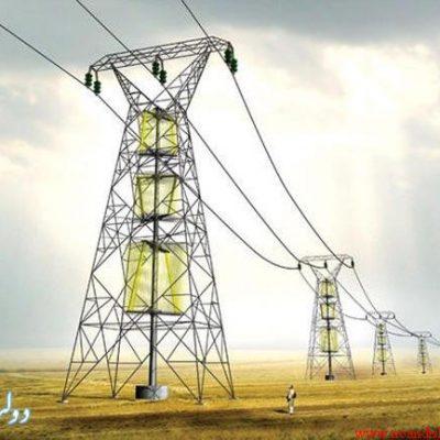 بررسی ماهیت حریم خطوط برق در حقوق ایران