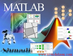 thumb_6602_9_matlab_