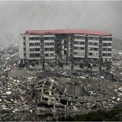 برنامه ریزی کاهش اثرات زلزله در سطوح شهری