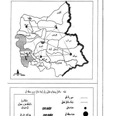 سطح بندی توسعه منطقه ای