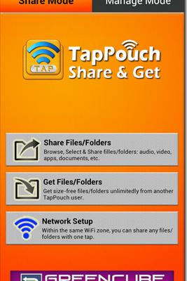 انتقال فایل از یک همراه آندرویدی به آندروید دیگر