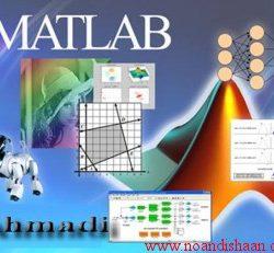 جزوه آموزشی matlab