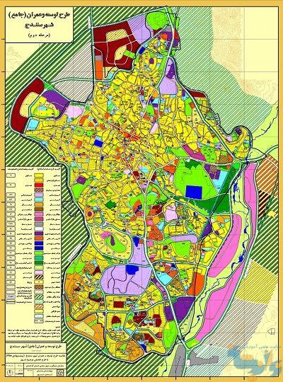 طرح جامع شهر سنندج
