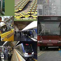 حمل و نقل عمومی