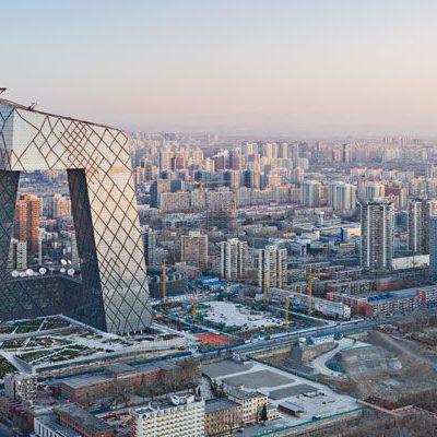 ساختمان cctv چین
