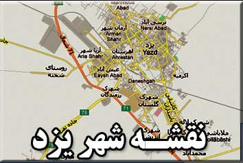 نقشه کد شهر یزد