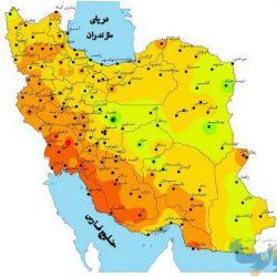 مجموعه مقالات و پروژه های اقلیم های ایران