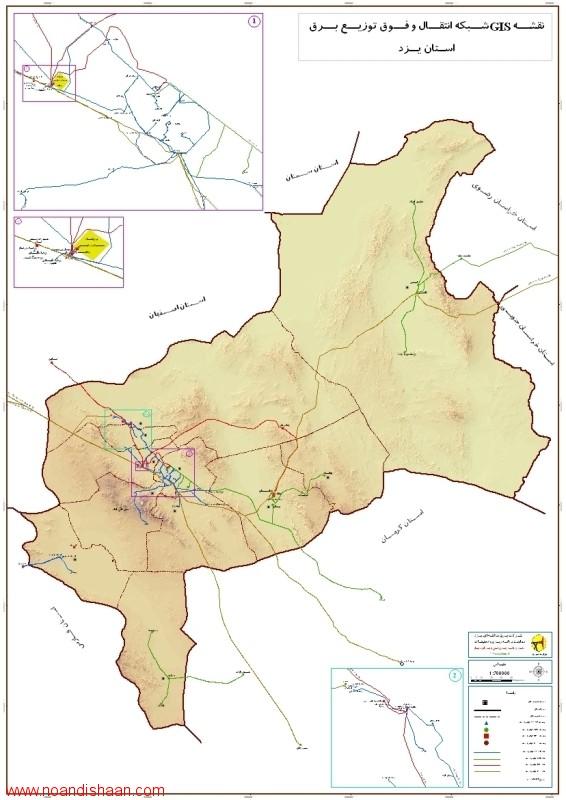 GIS استان یزد
