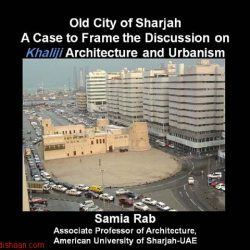 Old City Of Sharjah