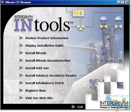 آموزش نرم افزار InTools