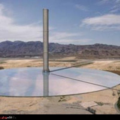 نیروگاه دودکش خورشیدی