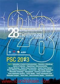 بیست و هشتمین کنفرانس بین المللی برق