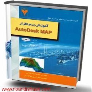 آموزش autocad map
