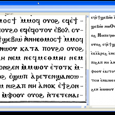 بازخوانی نوری حروف (ocr)