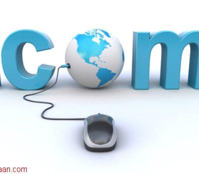 هفت نکته درباره اینترنت