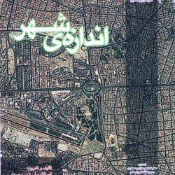 کتاب اندازه شهر