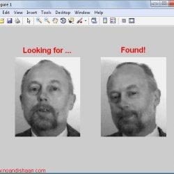 تشخیص چهره با نرم افزار متلب