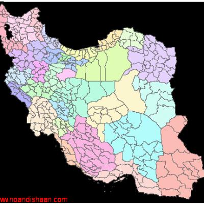 شیپ فایل تقسیمات سیاسی کشور