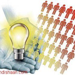 مدیریت مصرف برق