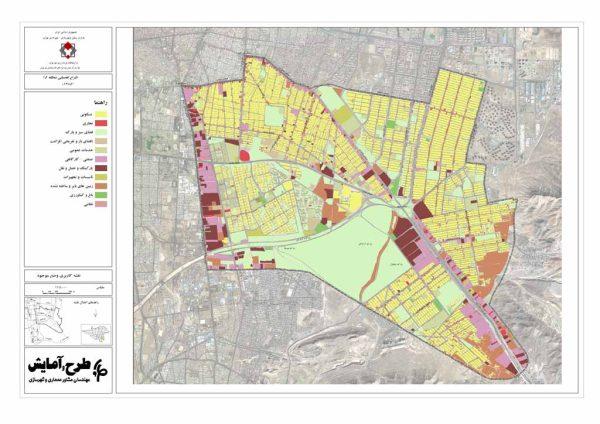 نقشه GIS کاربری اراضی منطقه 15