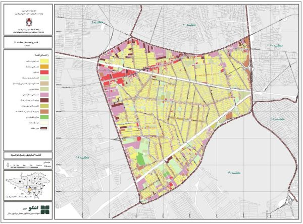 GIS کاربری اراضی منطقه 17