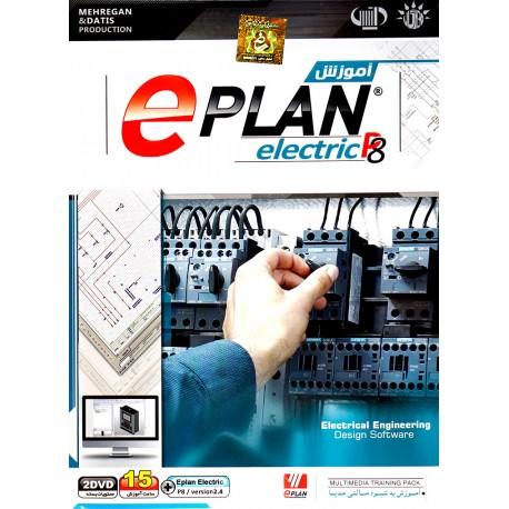 آموزش تصویری Eplan