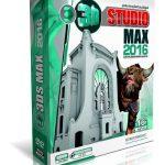 آموزش نرم افزار ۳D Max 2016 به صورت تصویری