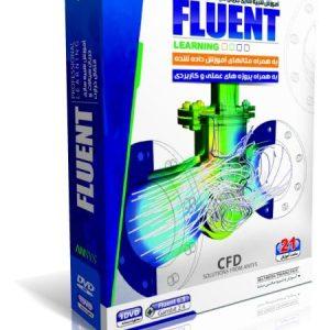 آموزش جامع Fluent