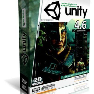 آموزش نرم افزار Unity 4.6