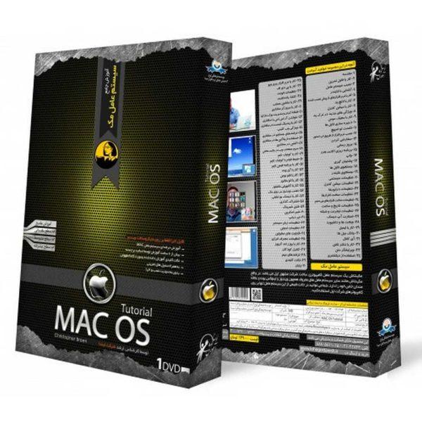 آموزش سیستم عامل مک