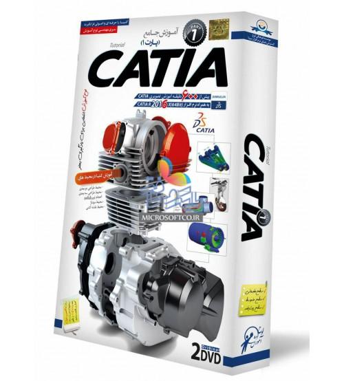 آموزش کامل Catia