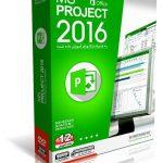 آموزش کامل MS Project 2016 برای کنترل پروژه