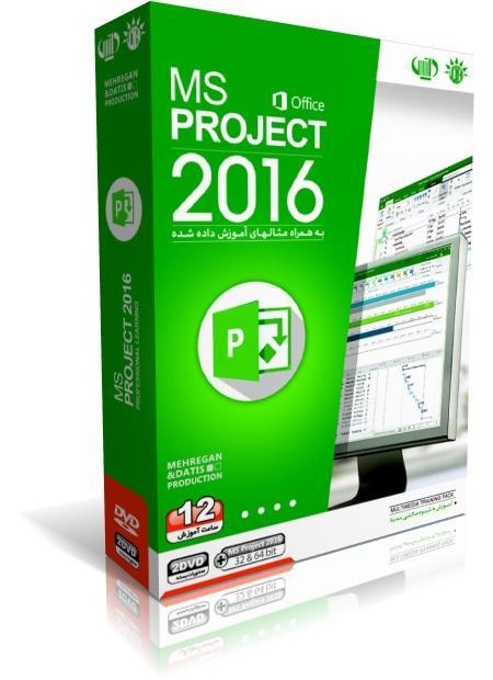 آموزش کامل MS Project 2016