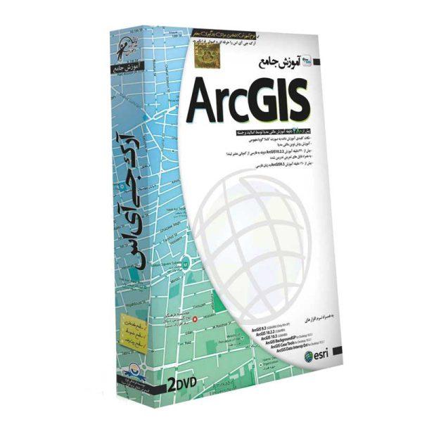 آموزش تصویری ArcGIS