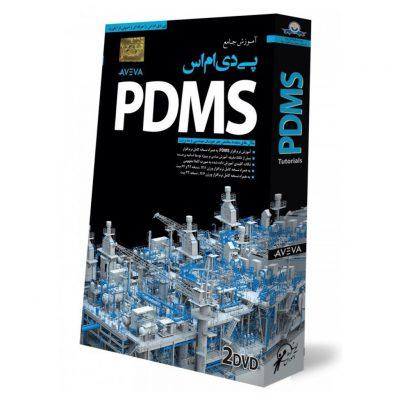آموزش تصویری PDMS