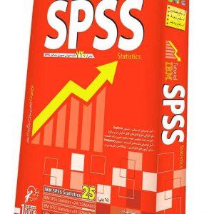 آموزش تصویری SPSS