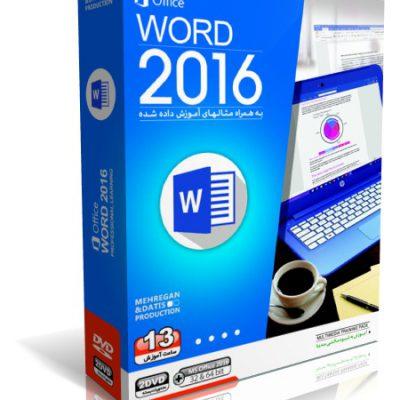 آموزش تصویری Word