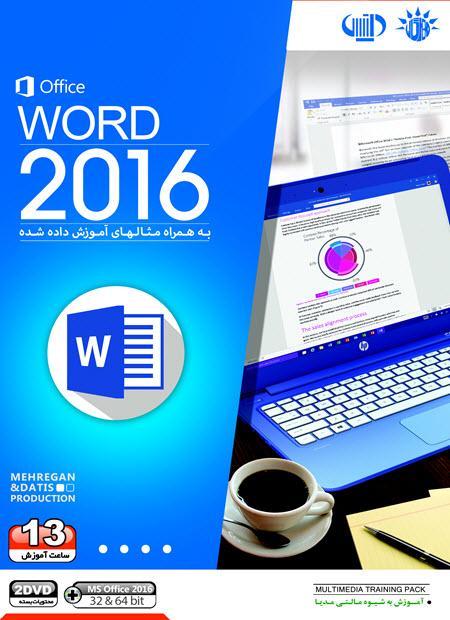 آموزش Word